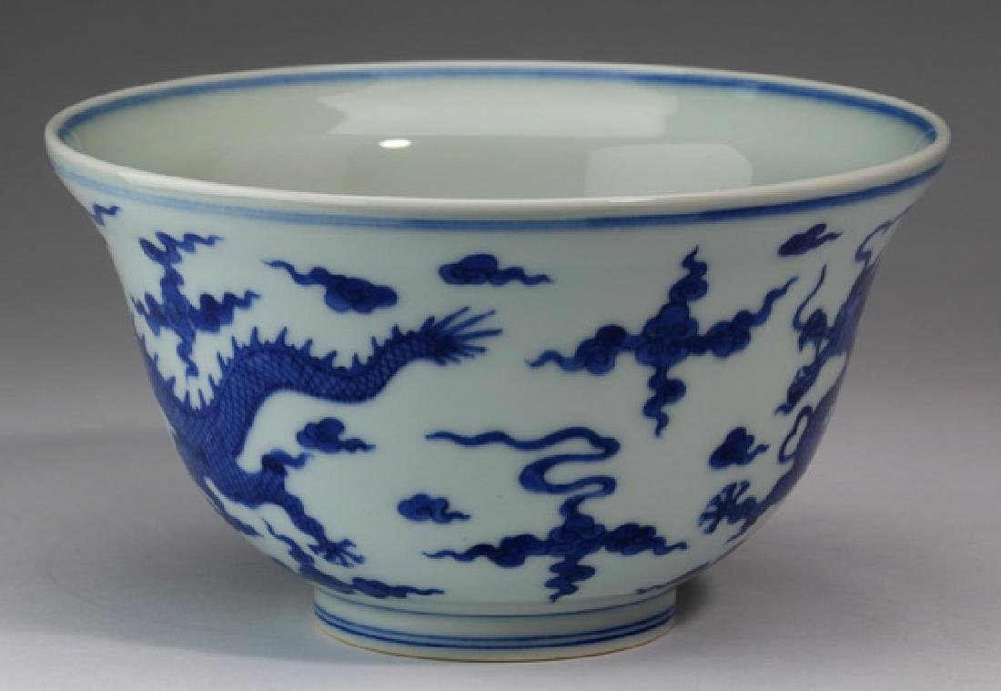 "Chinese dragon bowl, Kangxi mark, 7""w - 2"