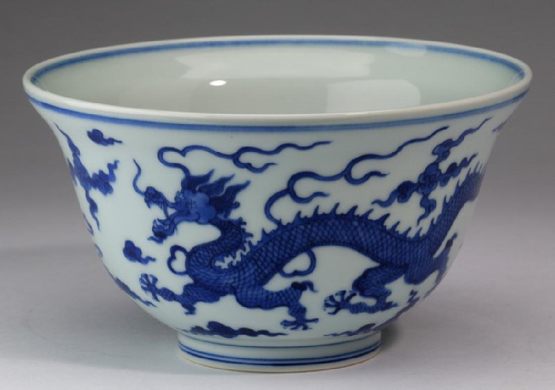 "Chinese dragon bowl, Kangxi mark, 7""w - 3"