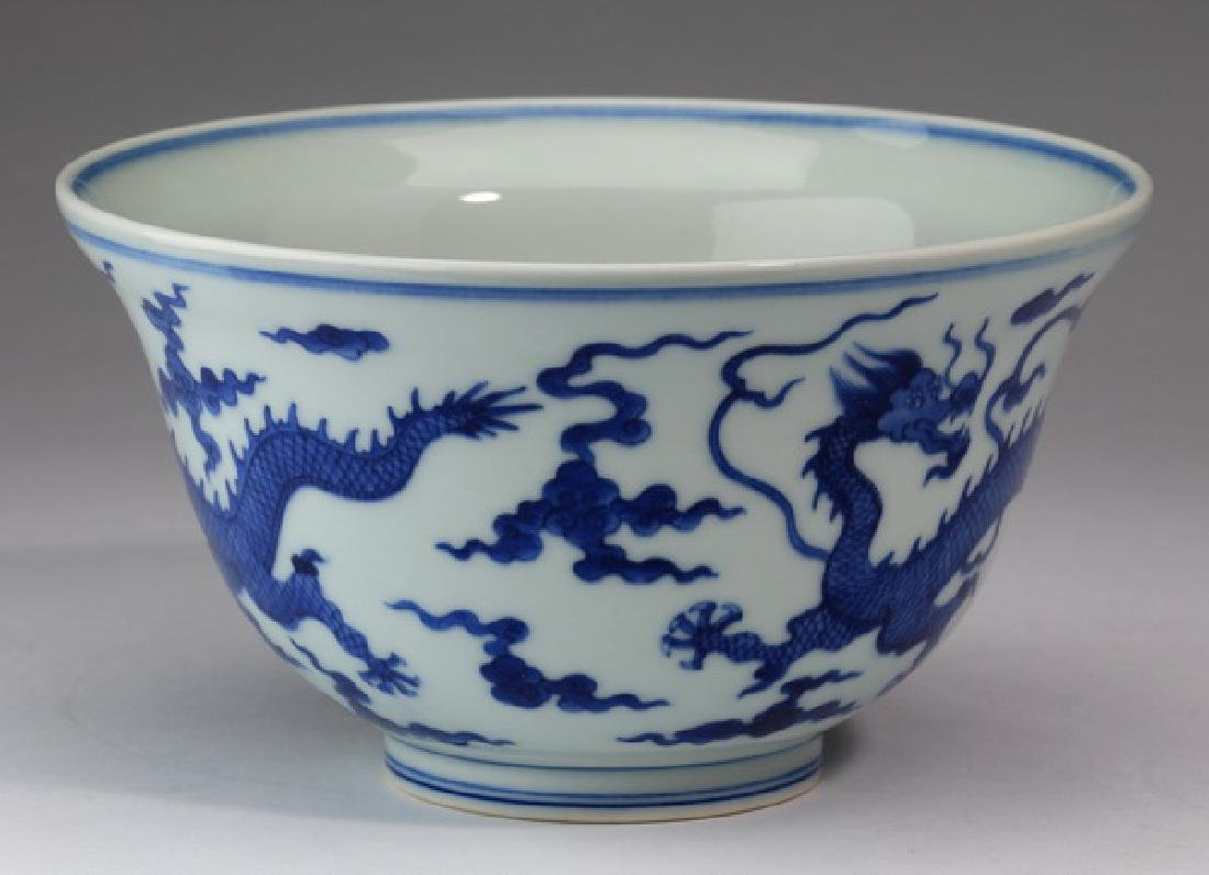 "Chinese dragon bowl, Kangxi mark, 7""w - 4"