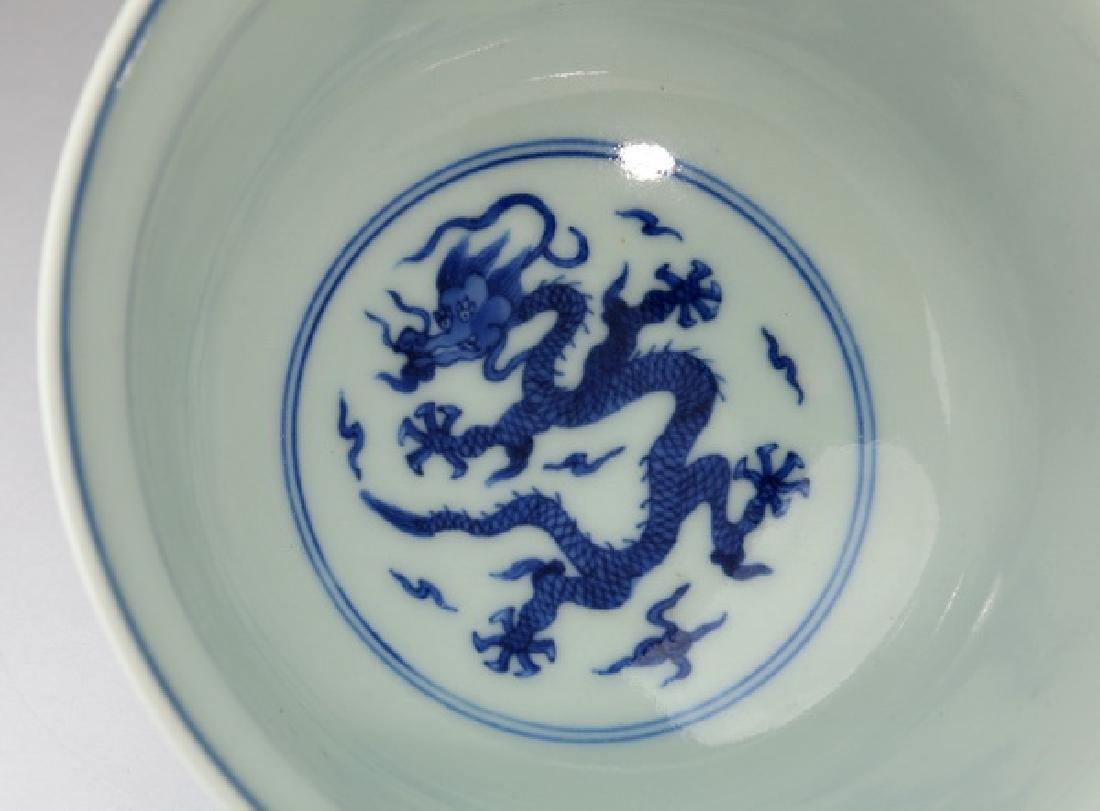 "Chinese dragon bowl, Kangxi mark, 7""w - 5"