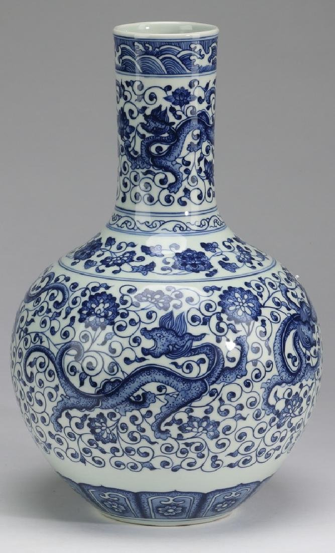 "Chinese dragon vase, Yongzheng mark, 12""h"