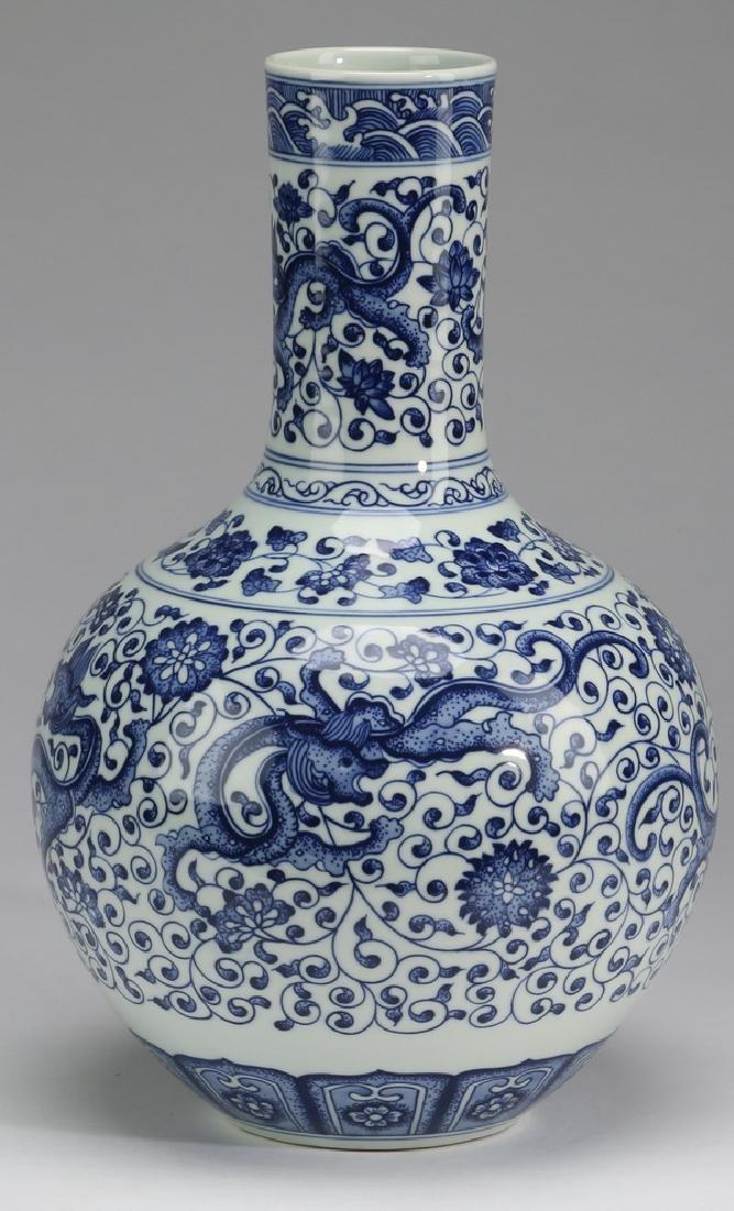"""Chinese dragon vase, Yongzheng mark, 12""""h - 2"""