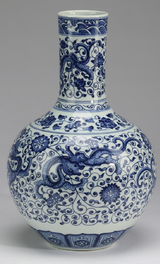 "Chinese dragon vase, Yongzheng mark, 12""h - 2"