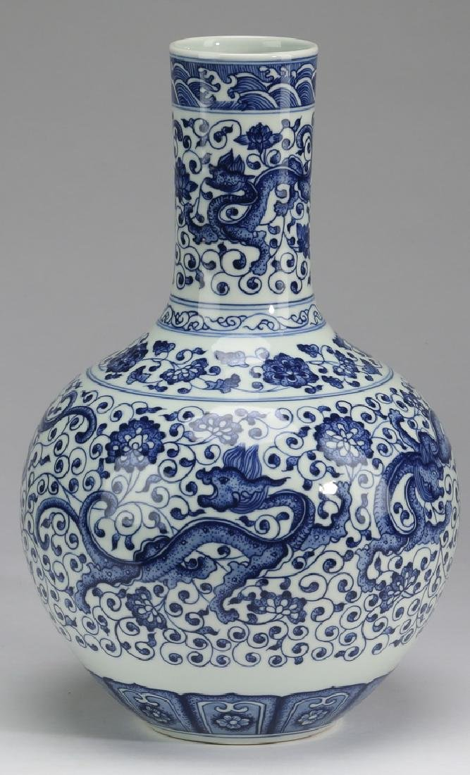 """Chinese dragon vase, Yongzheng mark, 12""""h - 3"""