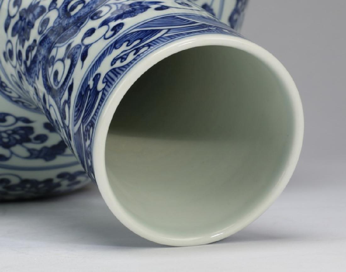 """Chinese dragon vase, Yongzheng mark, 12""""h - 5"""