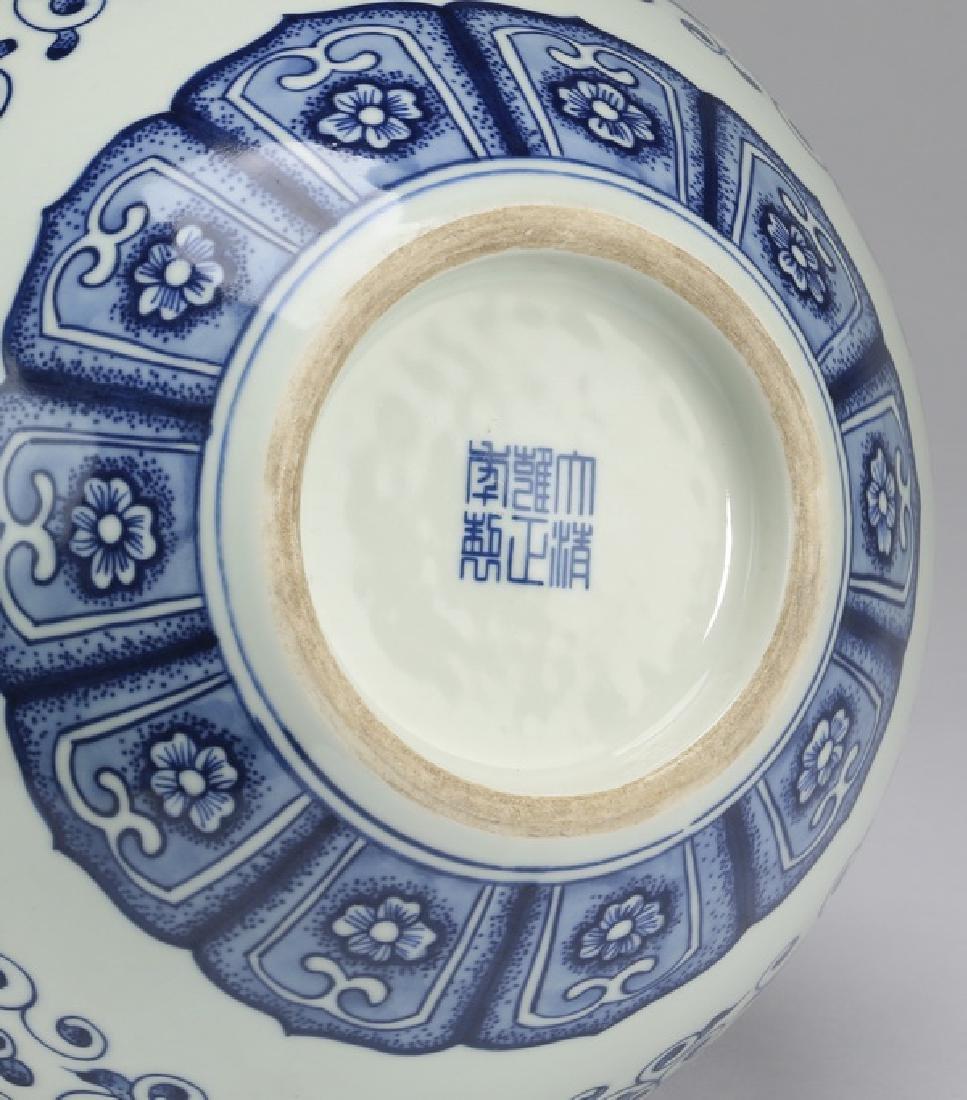 """Chinese dragon vase, Yongzheng mark, 12""""h - 6"""