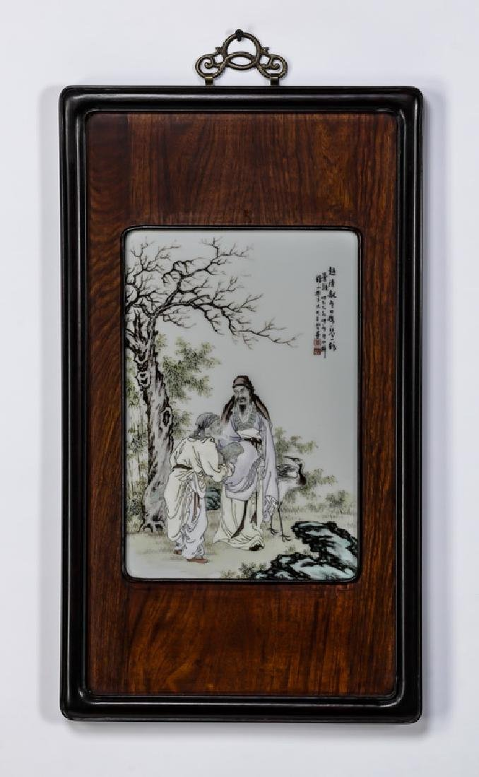 """Chinese 'Lord of Cranes' plaque, 25""""h"""