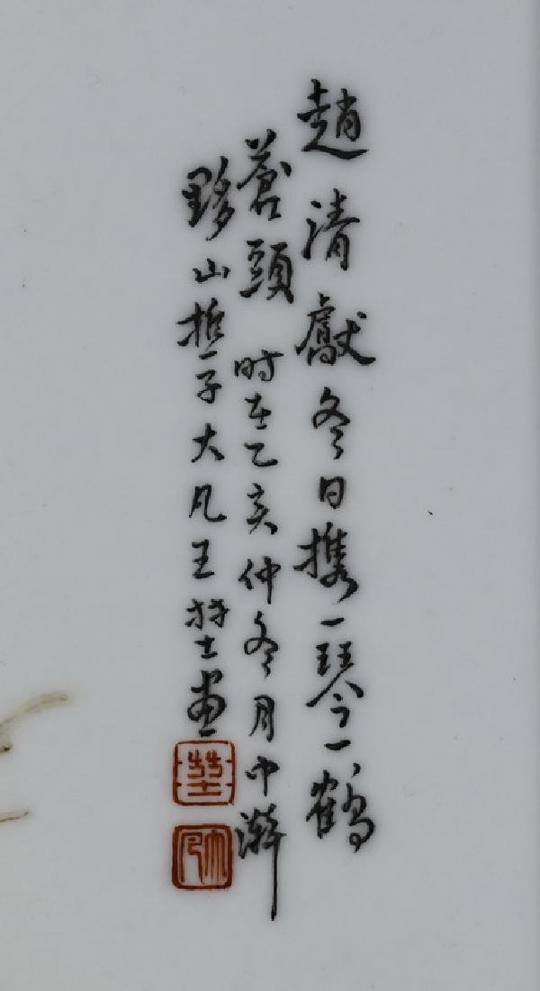 """Chinese 'Lord of Cranes' plaque, 25""""h - 2"""