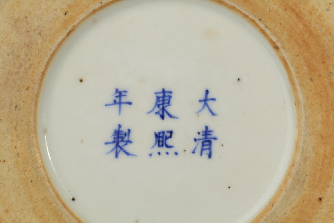 Chinese wucai brush washer, Kangxi mark - 10