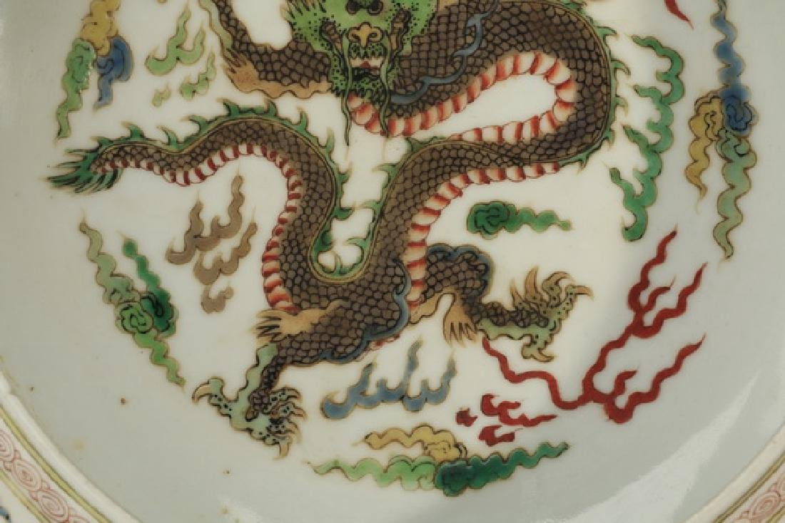 Chinese wucai brush washer, Kangxi mark - 8