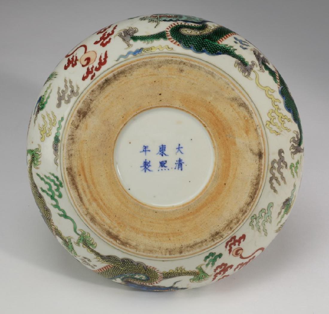 Chinese wucai brush washer, Kangxi mark - 9