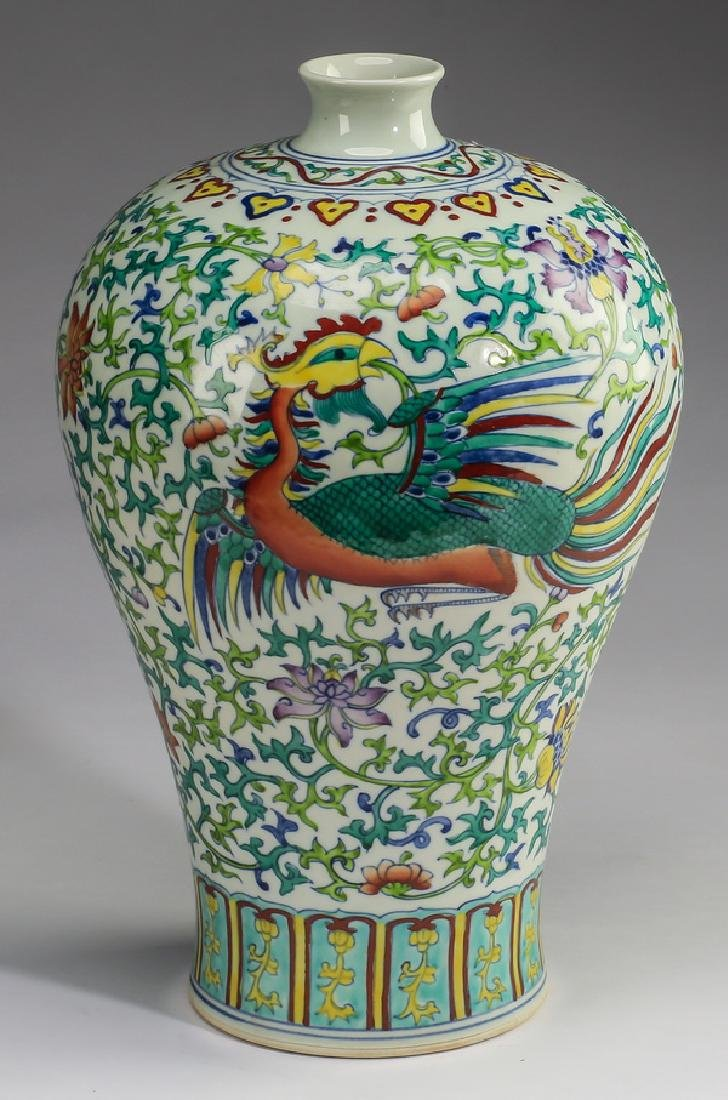 "Chinese dragon and phoenix vase, 16""h"