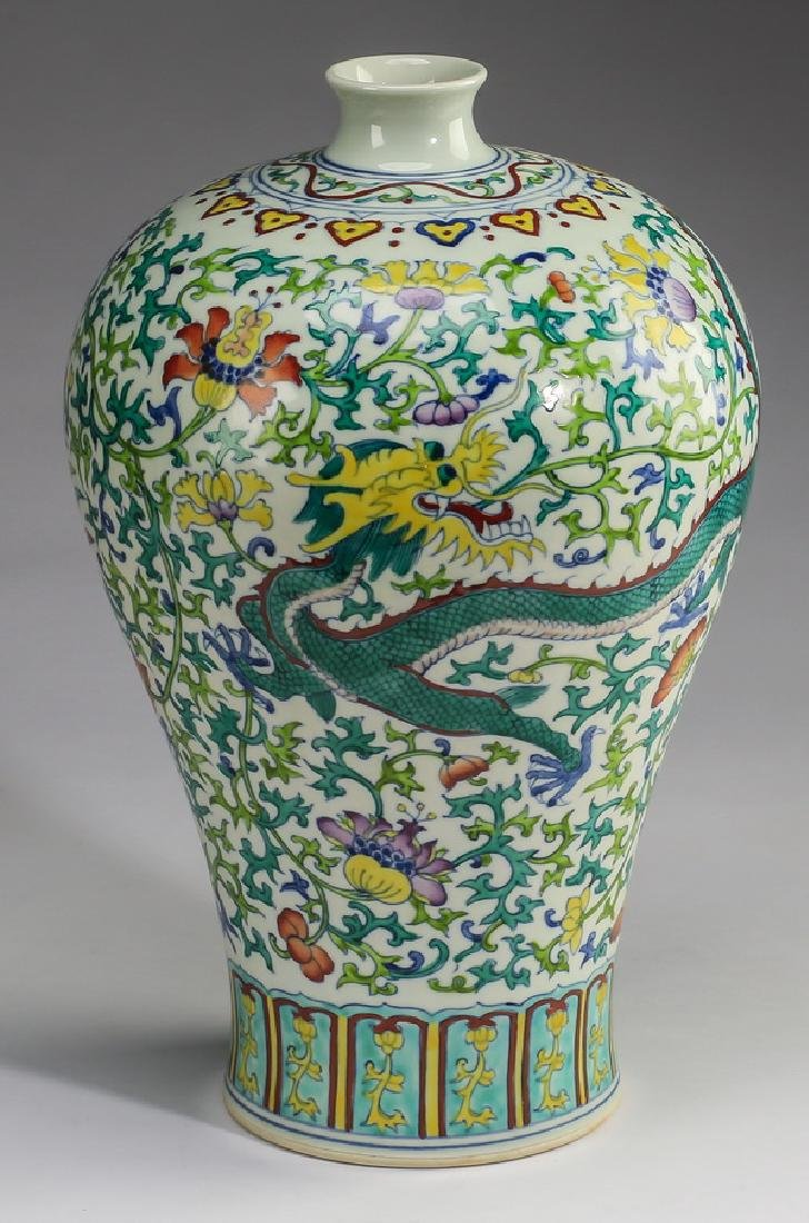 "Chinese dragon and phoenix vase, 16""h - 3"