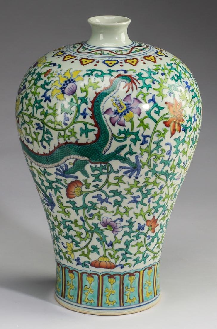 "Chinese dragon and phoenix vase, 16""h - 4"