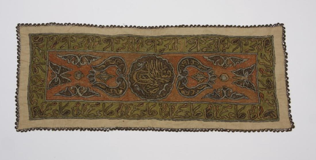 2-pcs. Ottoman embroidered textile, & French fragment