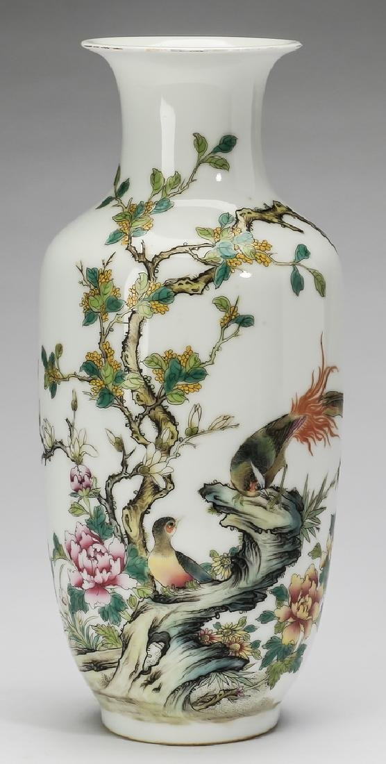 """Chinese """"Fortune in the Jade Hall"""" vase, 12""""h"""