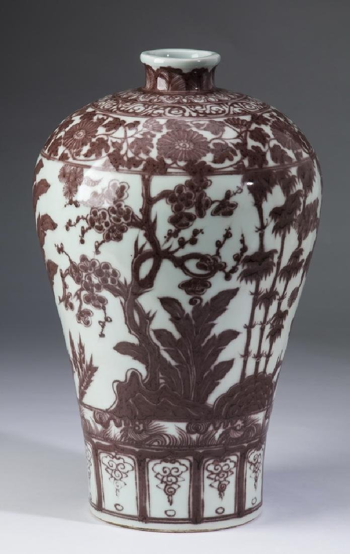 """Chinese iron red 'Three Friends of Winter' vase, 15""""h"""