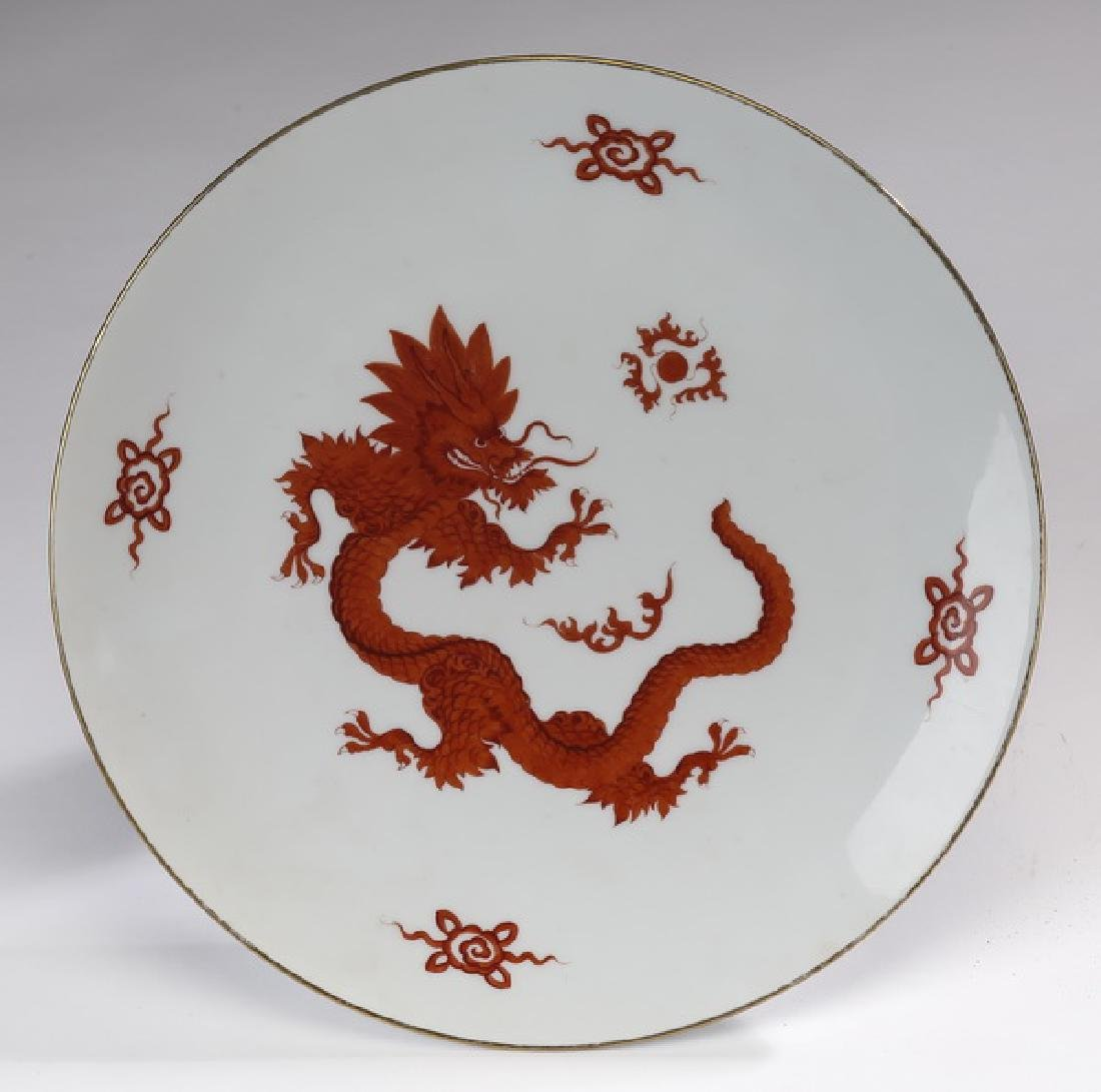 Early 20th c. Meissen plate in 'Ming Dragon Red'