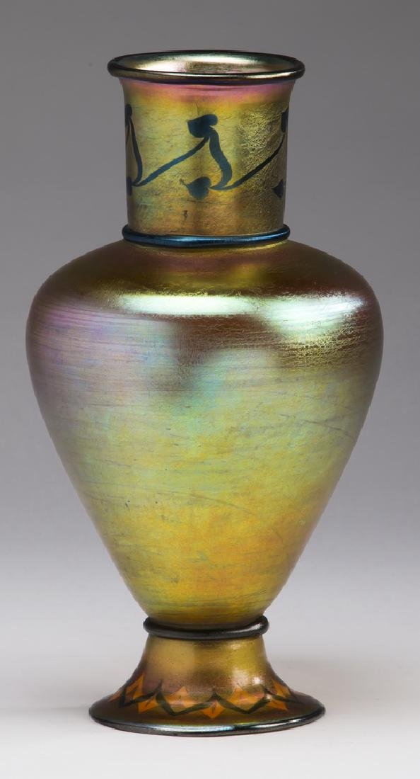 Art glass vase, Tel-el-Amarna design, marked Tiffany