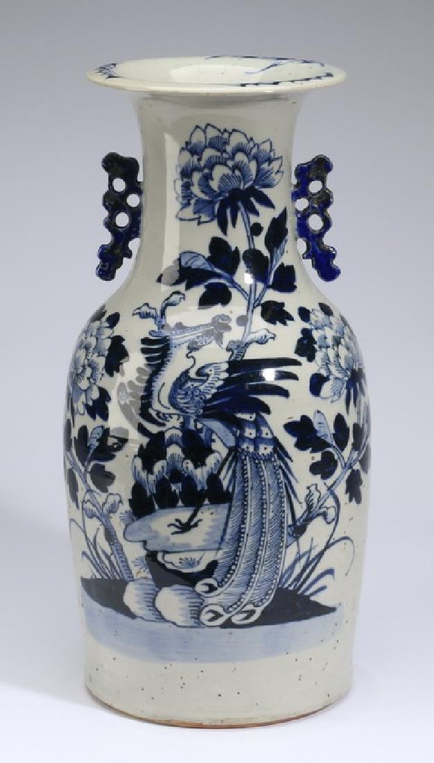 "Chinese baluster-form phoenix vase, 18""h"