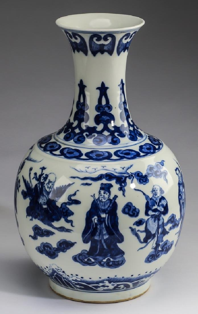 "Chinese Eight Immortals vase, 16""h"