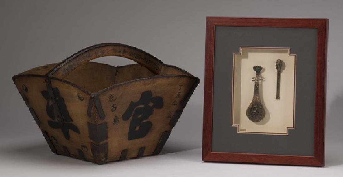 """(2) Chinese decorative articles including a Dou, 10""""h"""