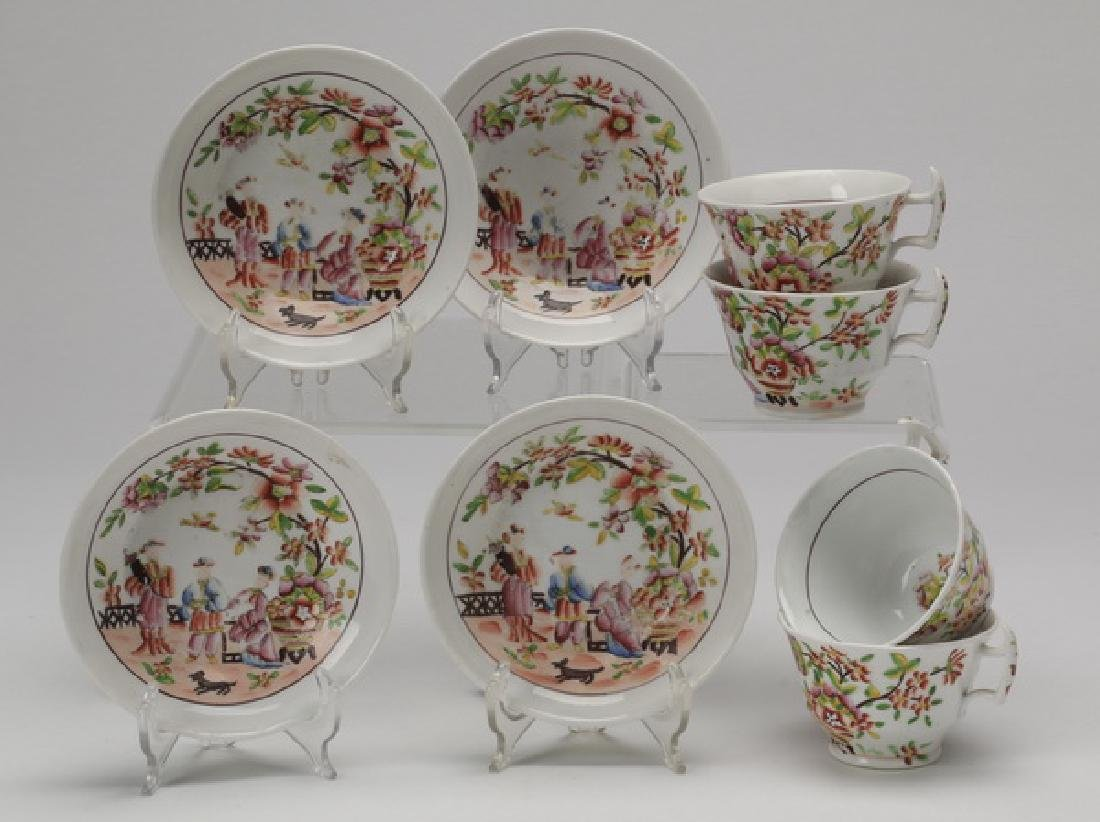 (4) Continental Chinoiserie porcelain cups, saucers