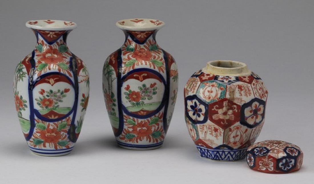 (3) Japanese Imari porcelain vases - 2