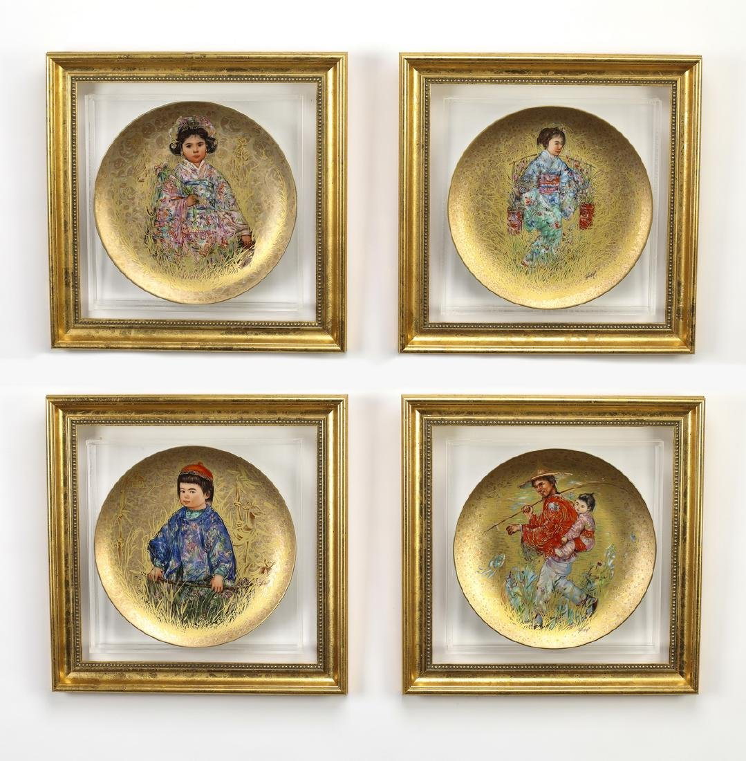 (4) 'Oriental Gold' hand painted plates by Hibel