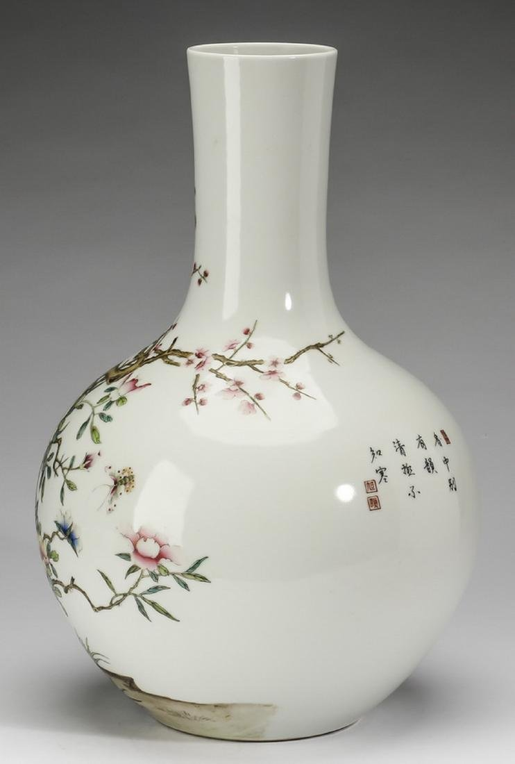 Large Chinese bottle vase, inscribed, artist's seal - 2
