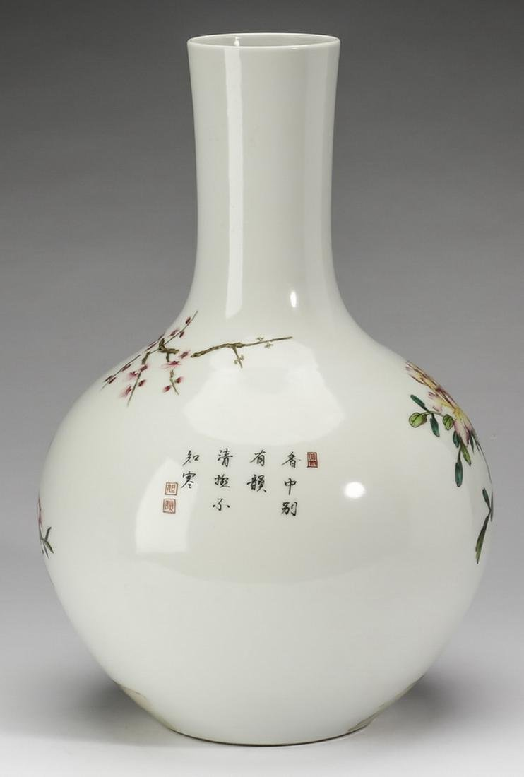 Large Chinese bottle vase, inscribed, artist's seal - 3