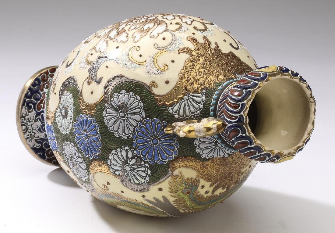 "Japanese phoenix vase, 12""h - 5"