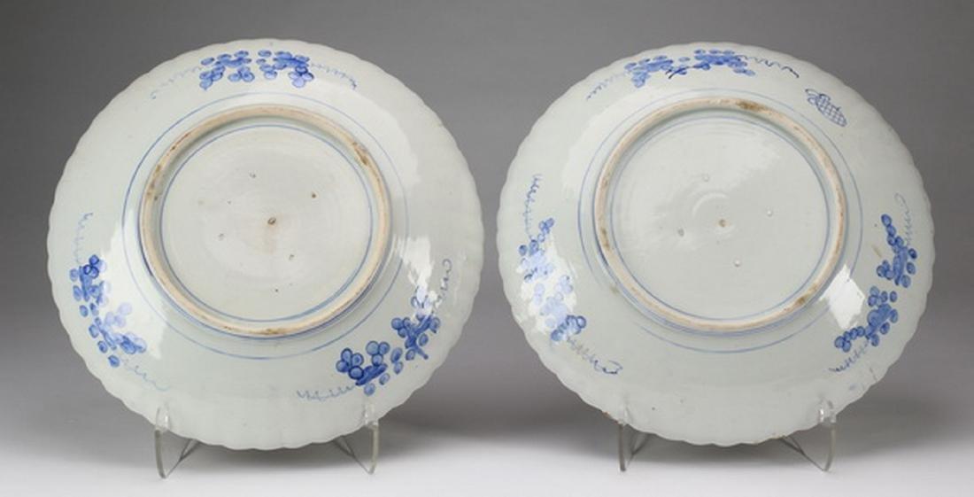 "(2) 19th c. Japanese Imari chargers, 18""w - 2"