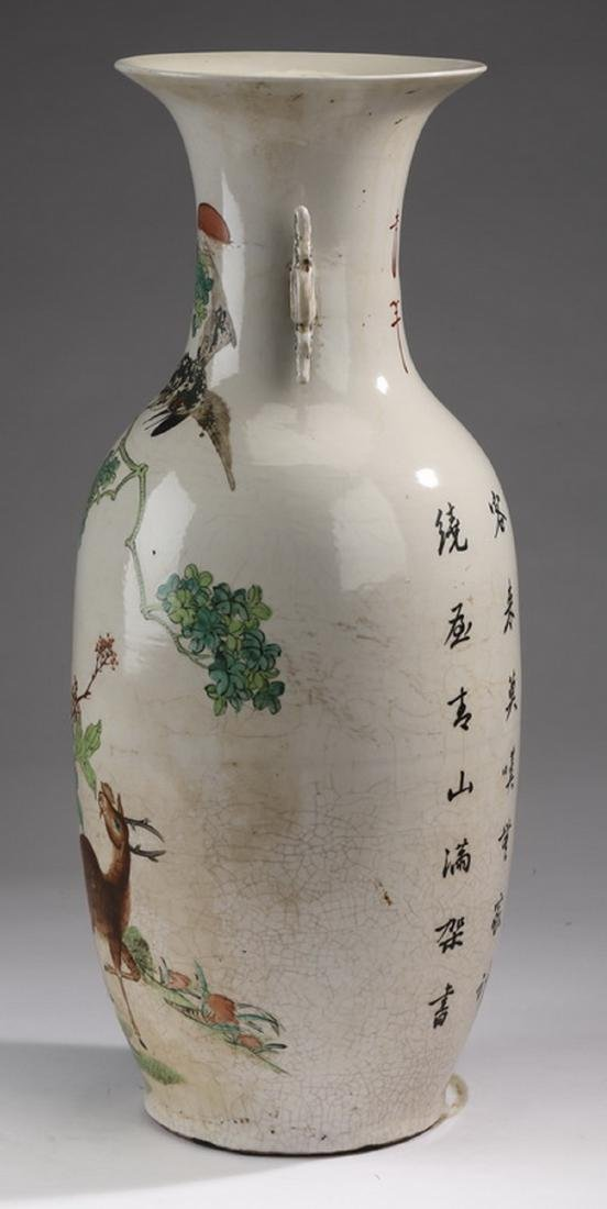 "Chinese crane and deer bottle vase, 22""h - 2"