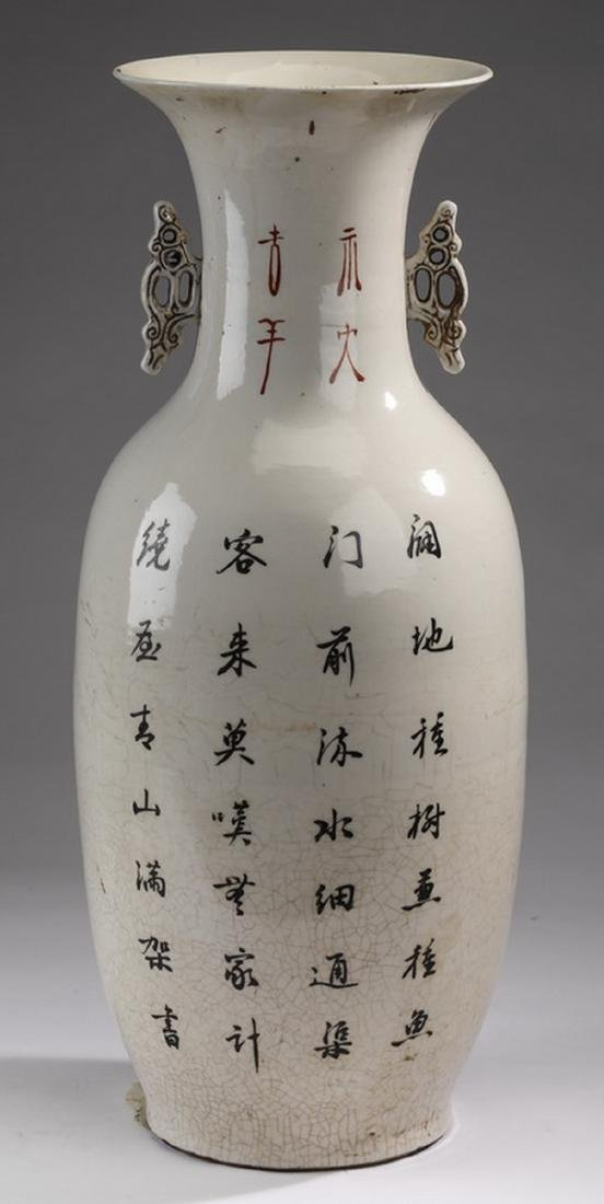 "Chinese crane and deer bottle vase, 22""h - 3"