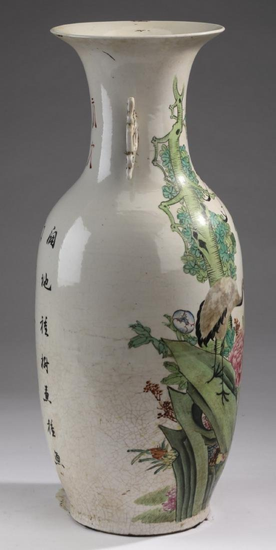 "Chinese crane and deer bottle vase, 22""h - 4"