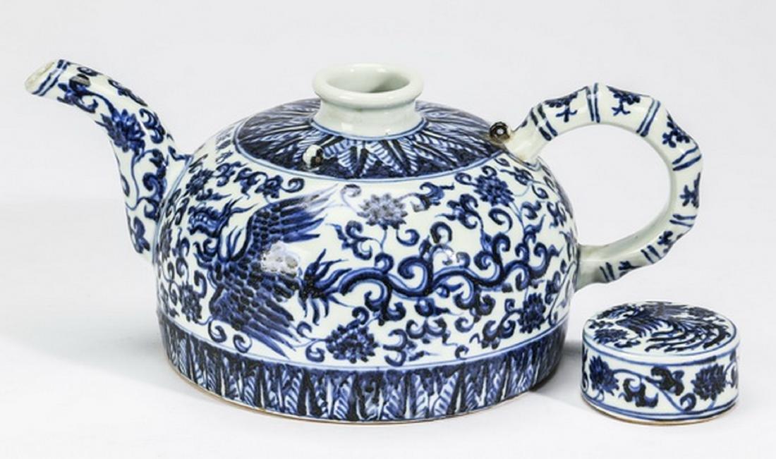 "Chinese half moon phoenix teapot, 12""l - 2"
