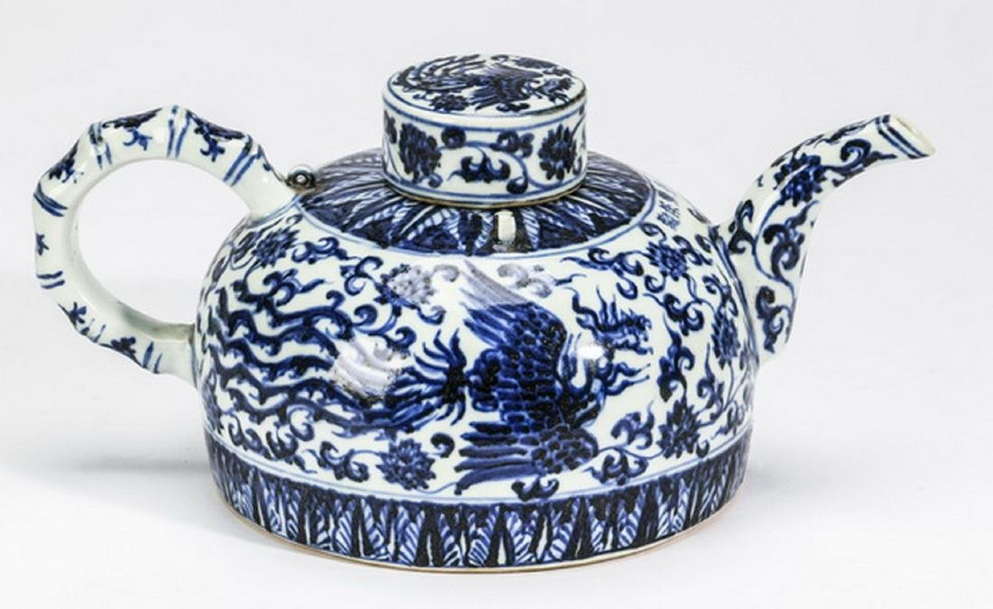 "Chinese half moon phoenix teapot, 12""l - 4"