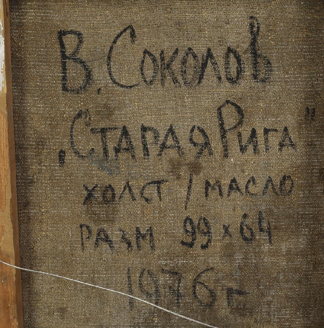 P. Cokolov signed O/c Impressionist cityscape - 5