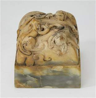 Chinese soapstone dragon seal 35h