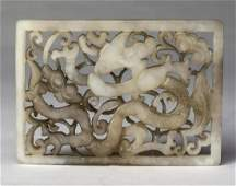 """Chinese grey jade writhing dragon plaque, 2""""l"""