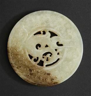 Chinese pierce carved jade bidisk w dragon 3dia