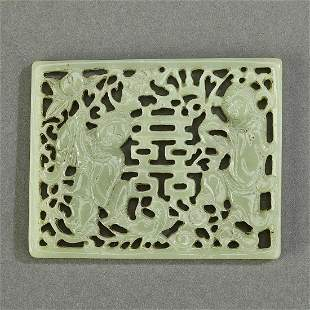 Chinese celadon jade plawue w beauties