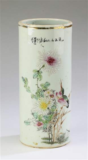 Chinese famille rose huaniao hua vase