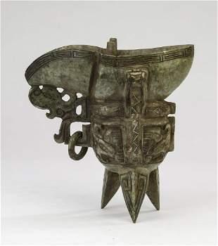"""Chinese Zhou style stone tripod jue vessel, 9""""h"""