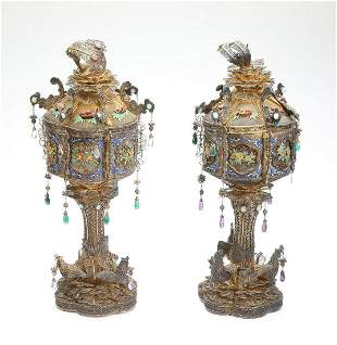 (2) Chinese gilt silver filigree lidded vessels