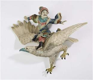 Chinese polychrome pottery roof tile