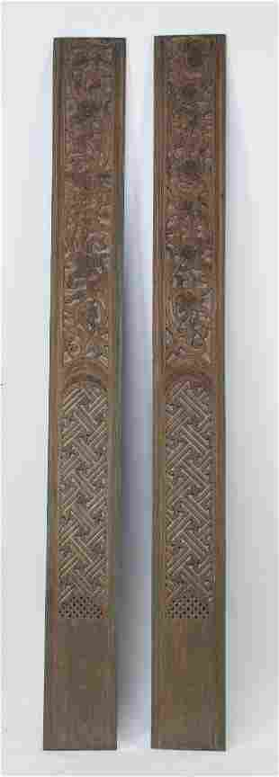 """(2) Southeast Asian carved architectural panels, 78""""l"""