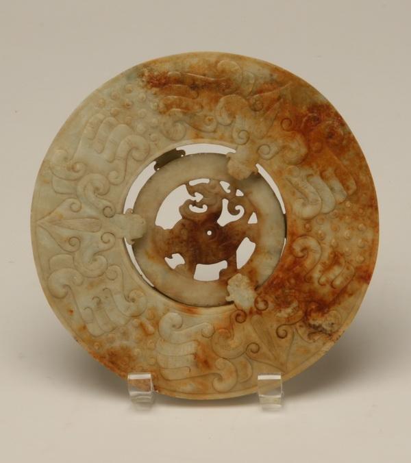 5: 19th c. Chinese jade Bi-Disk w/ prayer wheel