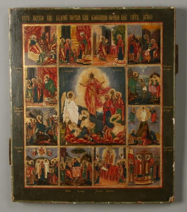 14: 18th c. Russian icon